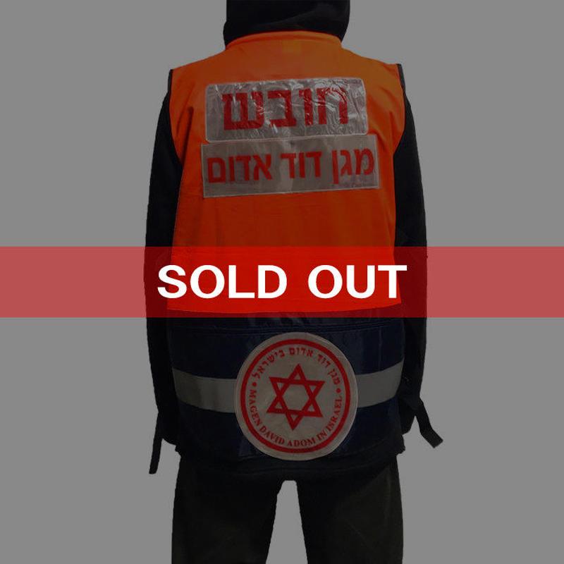 【USED】MDA MEDICAL TEAM VEST OF GAZA/ISRAEL WITH CAP