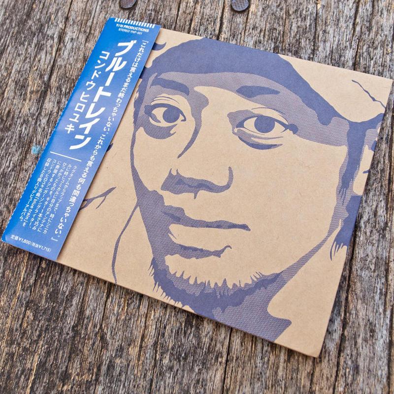 コンドウヒロユキ「blue train」MP3