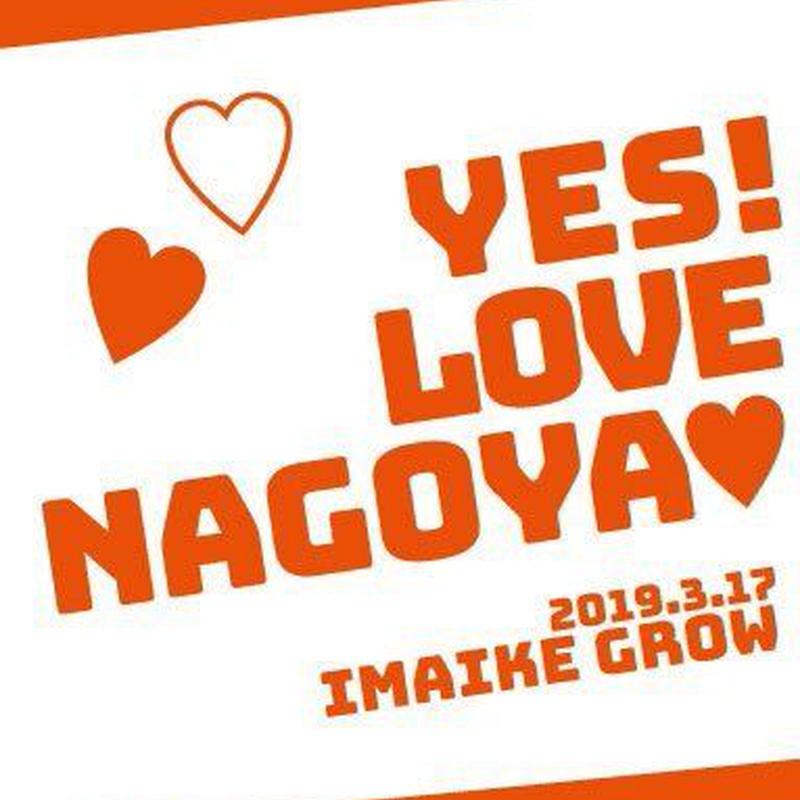 YES!LOVE名古屋ワンマンDVD