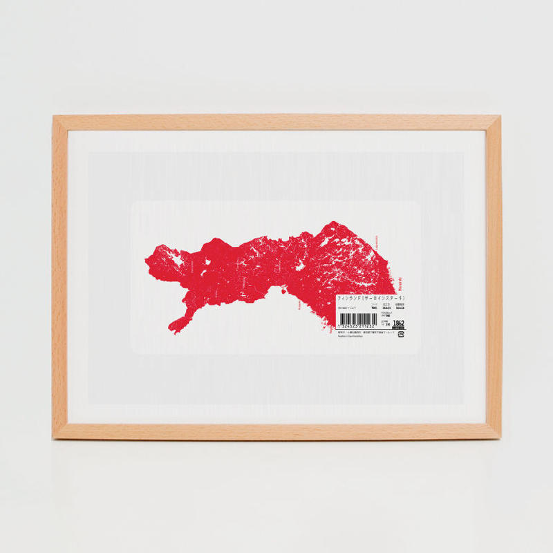 A3 Poster|肉する擬態地図