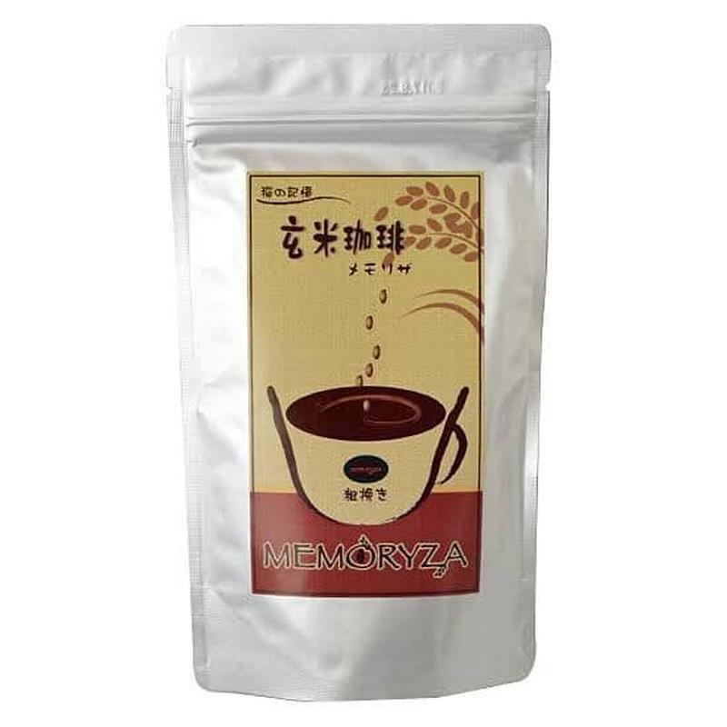 メモリザ・粗びき120g(ドリップタイプ)(玄米100パーセント)