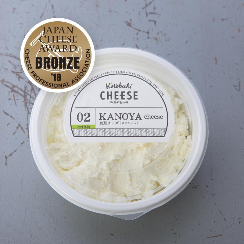 カノヤチーズ