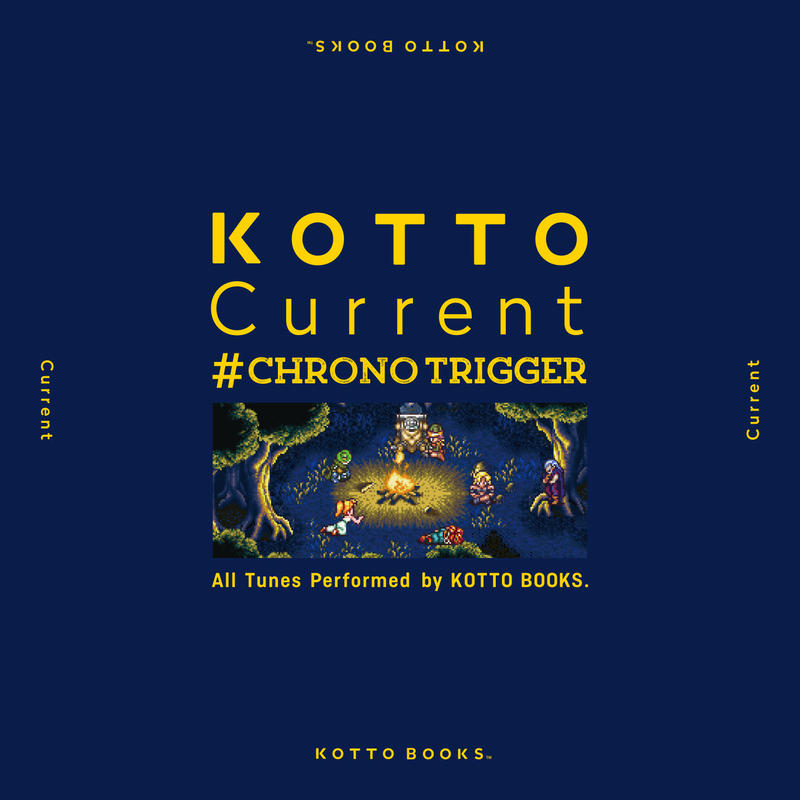 3rd EP〖KOTTO Current #Chrono Trigger〗