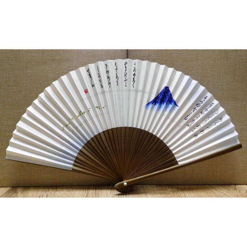 扇子「富士といろは」紙製 長さ21.5㎝