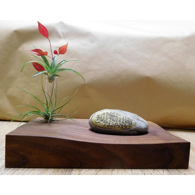 地球の石(意思)「安寧」木部:幅19.5㎝奥行12㎝厚さ3.4㎝ 石部:高さ4.5㎝横8.5㎝厚さ3㎝ ガラスの筒:高さ9㎝直径1.5㎝