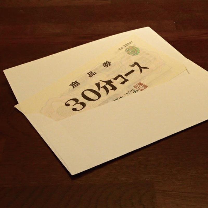 【30分】ギフト券