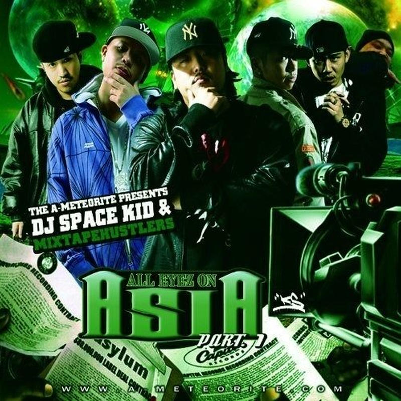 DJ SPACEKID - ALL EYEZ ON A.S.I.A PART.1