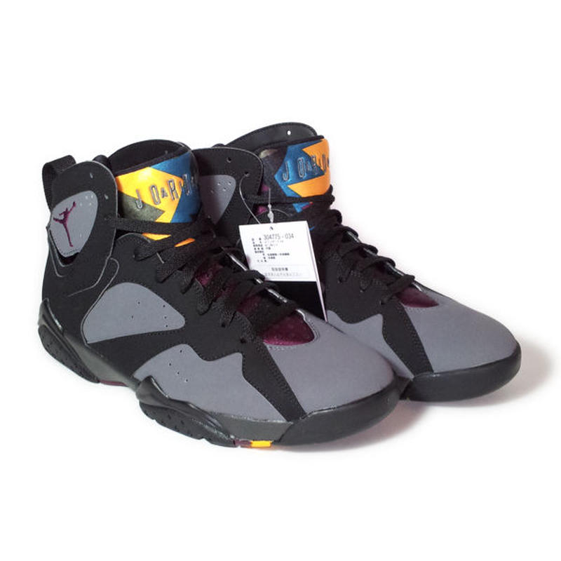 "NIKE AIR JORDAN 7 RETRO ""BORDEAUX"""