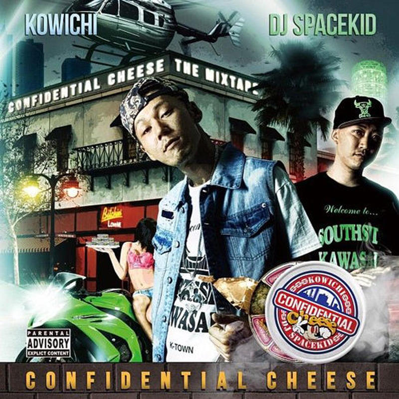 【特典付き】KOWICHI & DJ SPACEKID / CONFIDENTIAL CHEESE