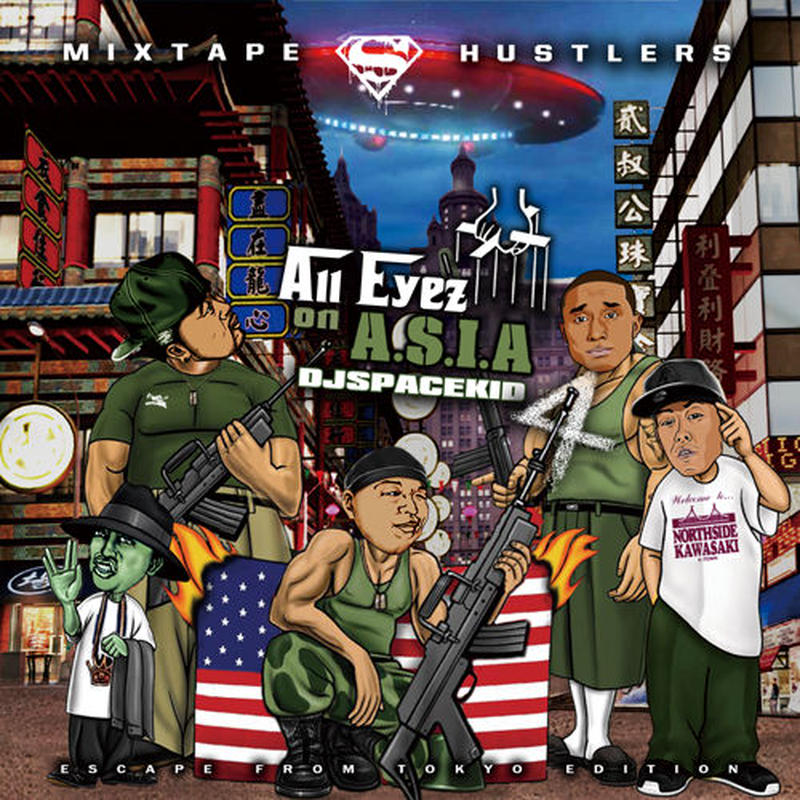 【特典付き】DJ SPACEKID - ALL EYEZ ON A.S.I.A PART.4