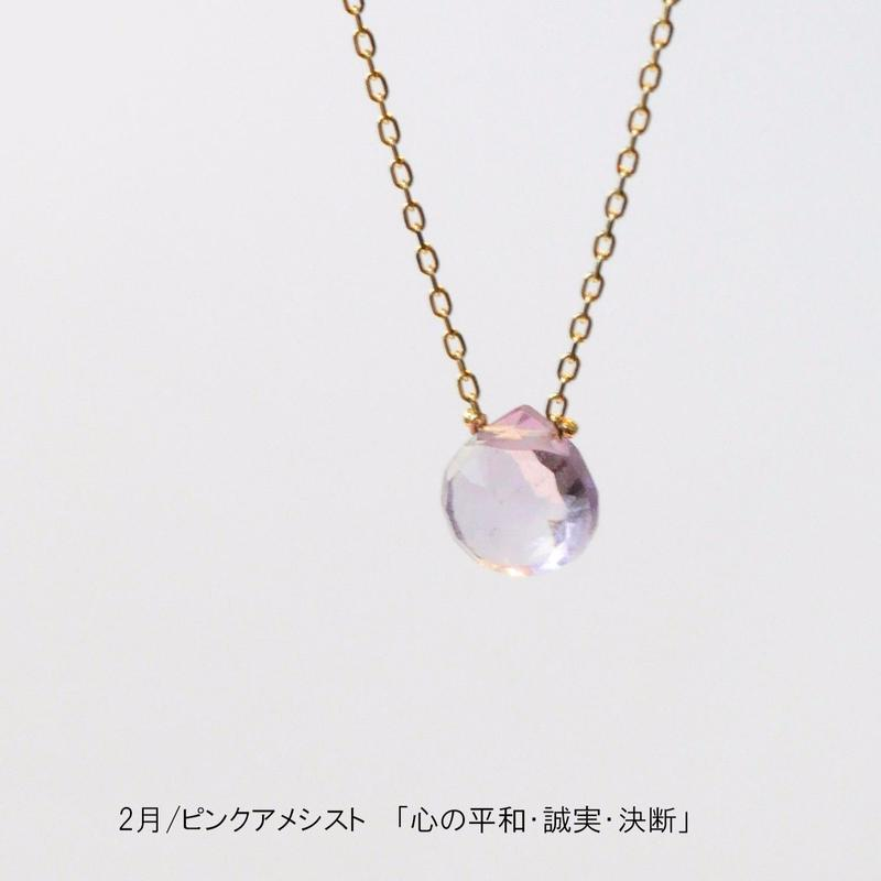 anq. K10 マロンネックレス【誕生石  ギフト】2月ピンクアメシスト