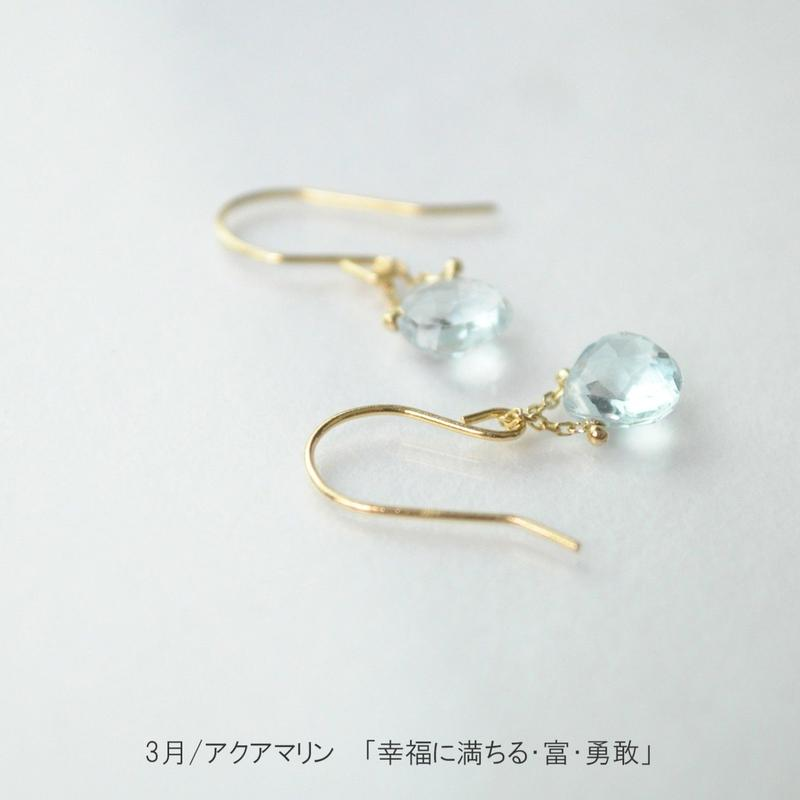 【anq.】K18/K10・マロンピアス 【誕生石・ギフト】3月アクアマリン