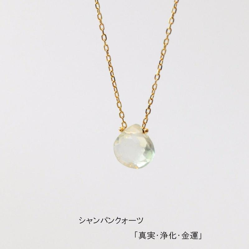 anq. K10 マロンネックレス【誕生石  ギフト】シャンパンクォーツ