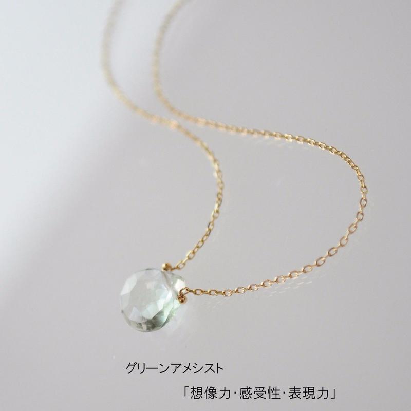 anq. K10 マロンネックレス【誕生石  ギフト】グリーンアメシスト