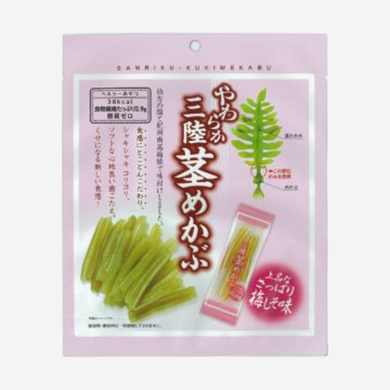 90gやわらか三陸茎めかぶ梅しそ味×3個パック