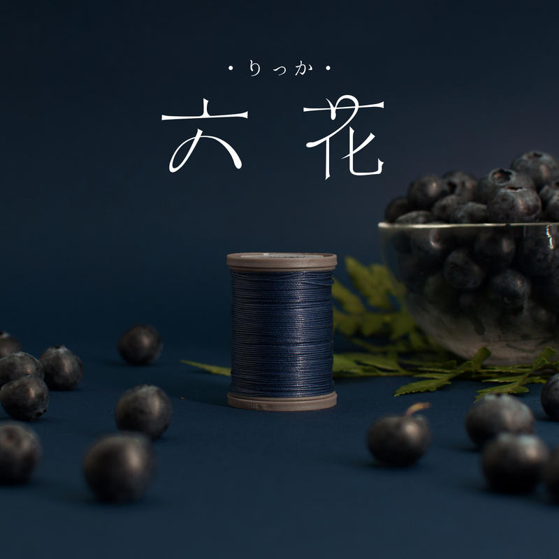 【予約販売】『六花』手縫いロウ引きリネン糸 0.4mm 80m 全51色
