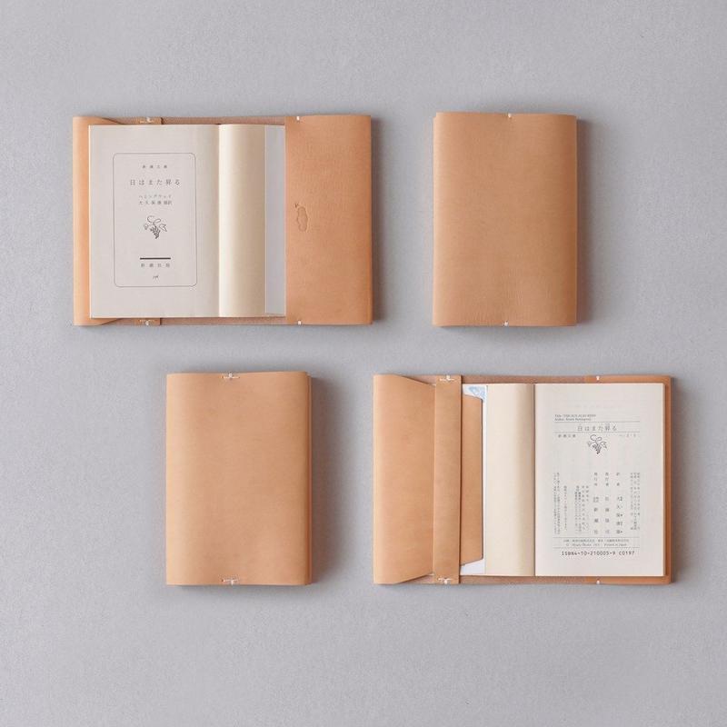 ブックカバー1型文庫サイズ