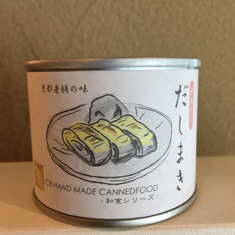 京風・だしまき缶詰