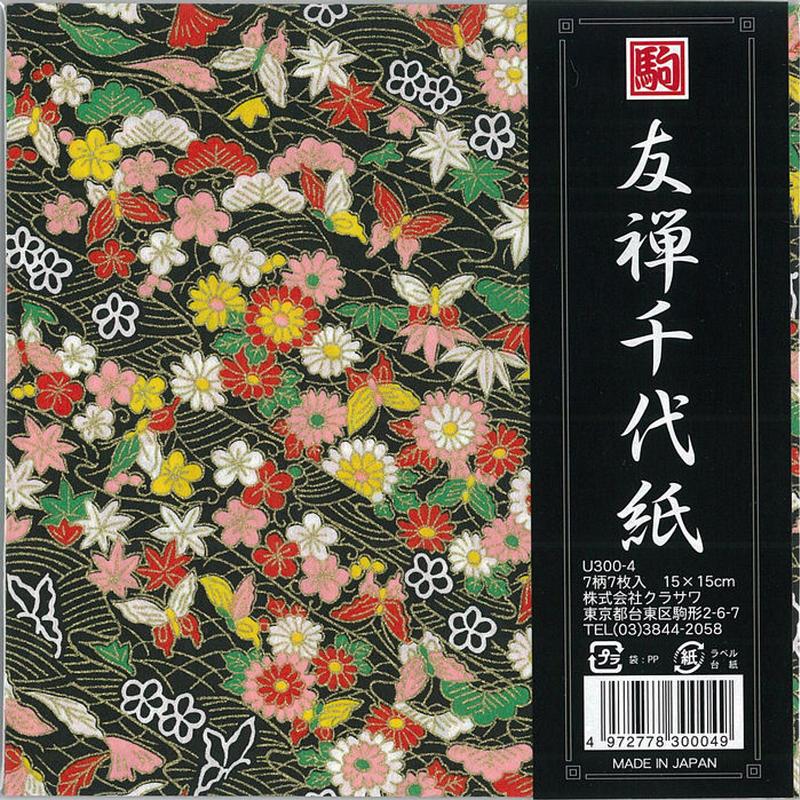 友禅千代紙 15×15cm  U300-4