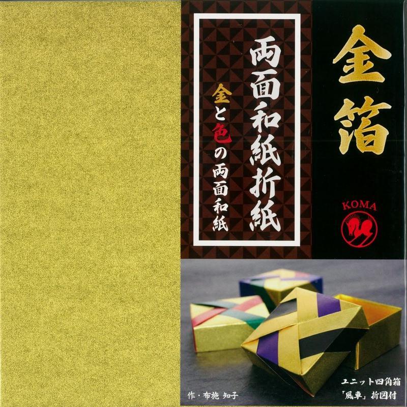 金箔両面和紙折紙 15㎝ M500−30