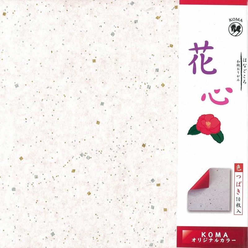 花心(はなごころ)~和紙おりがみ~ 250×250mm 全5色
