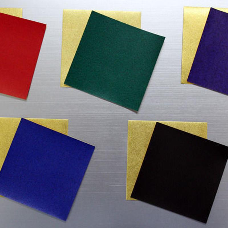 金箔和紙両面折紙 単色 12㎝ 10枚入