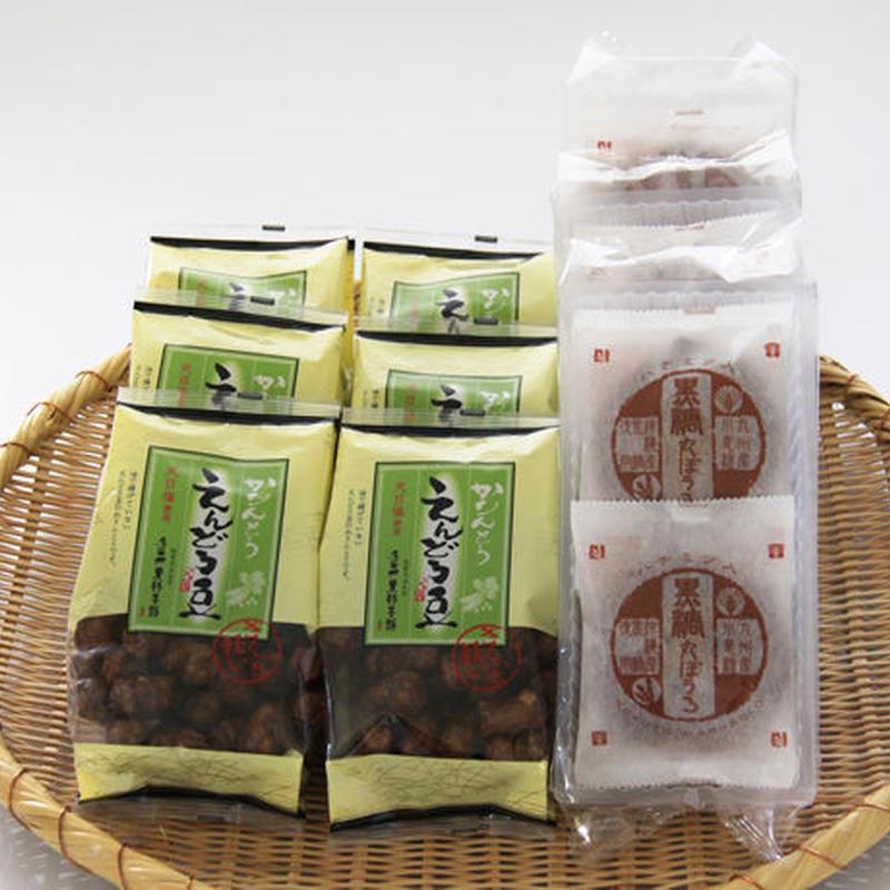 「えんどう豆かりんとう」 と 「黒糖丸ぼうろ」セット