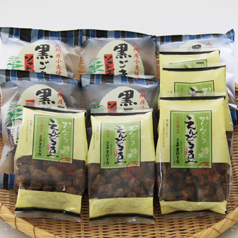 「えんどう豆かりんとう」 と 「黒ごまソフトボーロ」セット