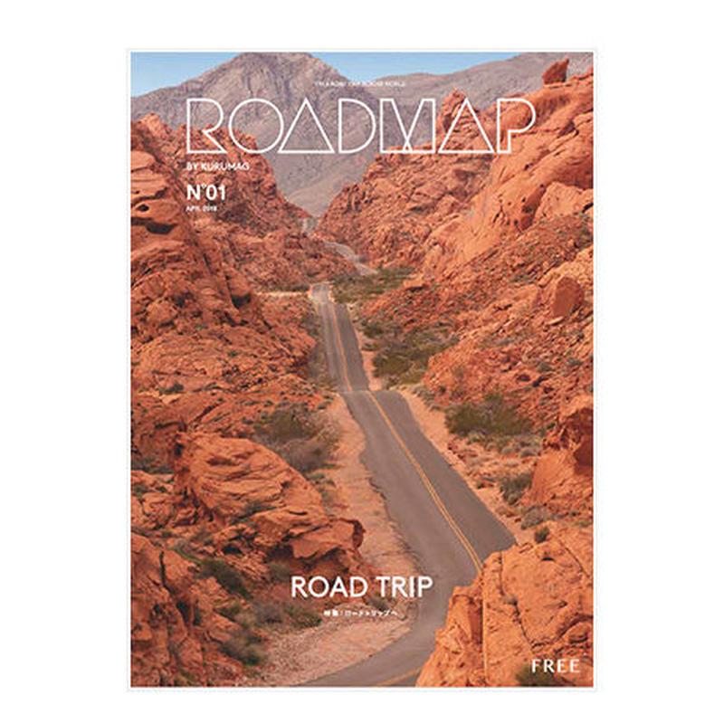 [創刊号] ROADMAP by KURUMAG. No.01