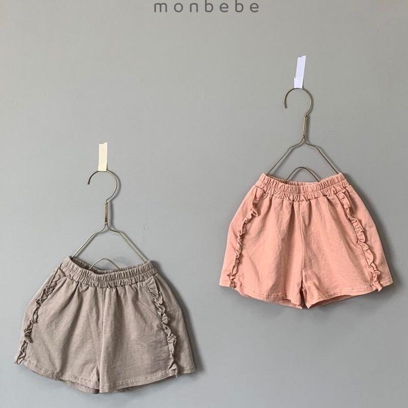frill short pants