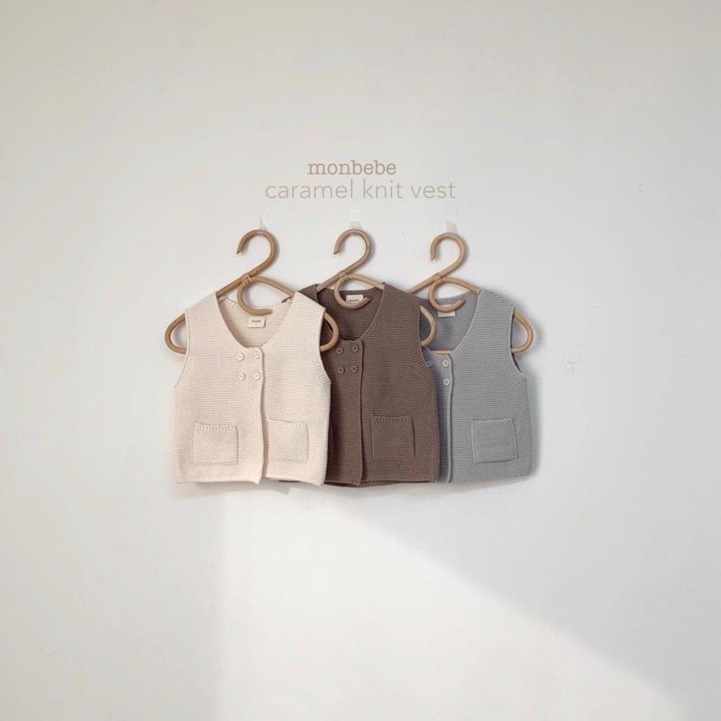 caramel knit vest