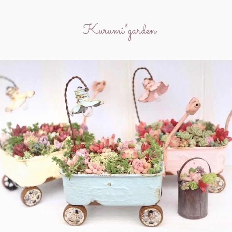 小さな花車