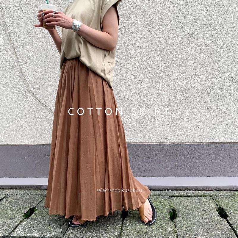 コットンスカート