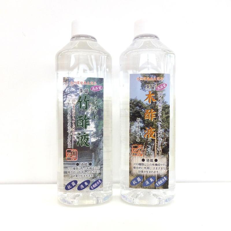 竹酢液 蒸留タイプ 500ml & 木酢液 蒸留タイプ 500ml セット