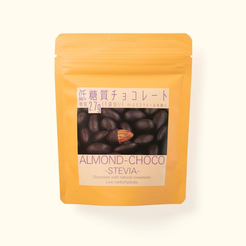 低糖質アーモンドチョコレート(60g入り)