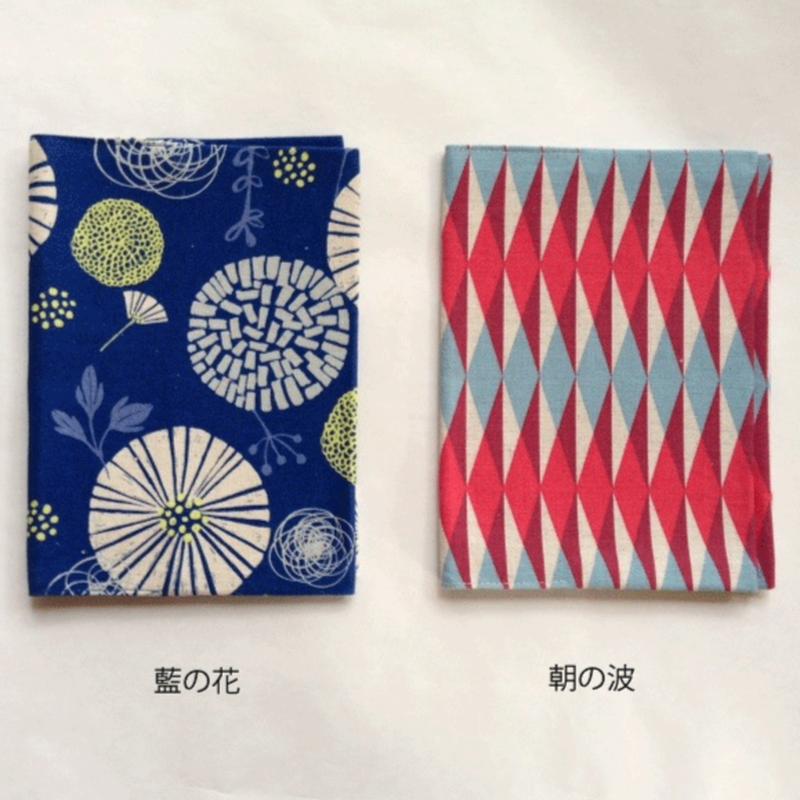 旧暦美人 月ごよみ ダイアリー 布製カバーのみ(全8柄)