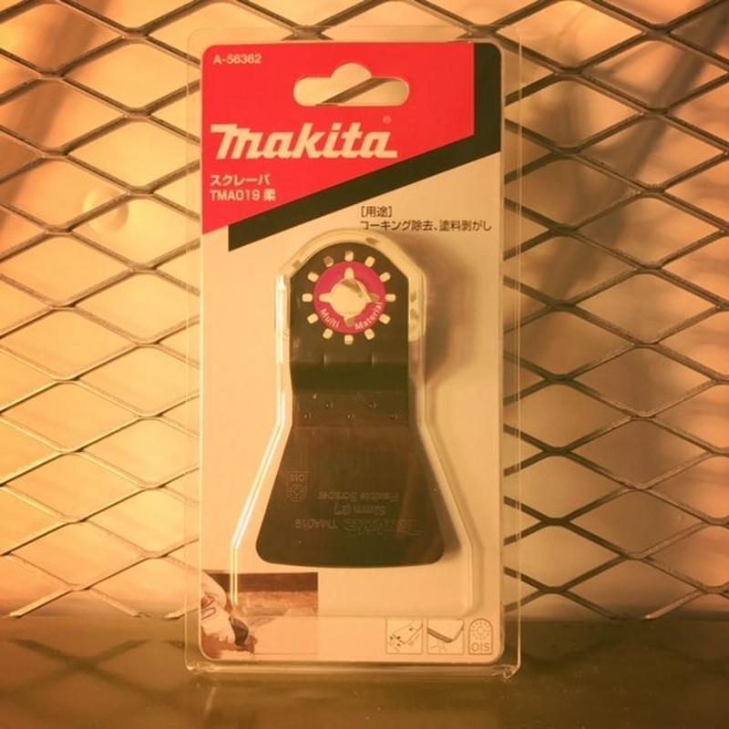 マルチツール用 先端工具 スクレーパ TMA019柔 販売品