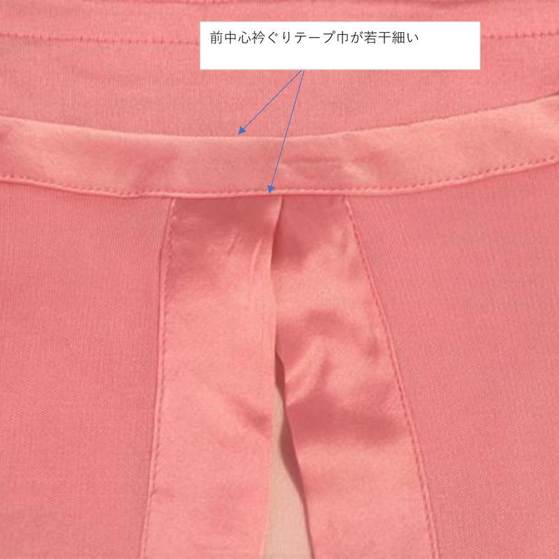 【アウトレット】シルク100% パジャマ (ハルヨブラウニー)418065送料無料