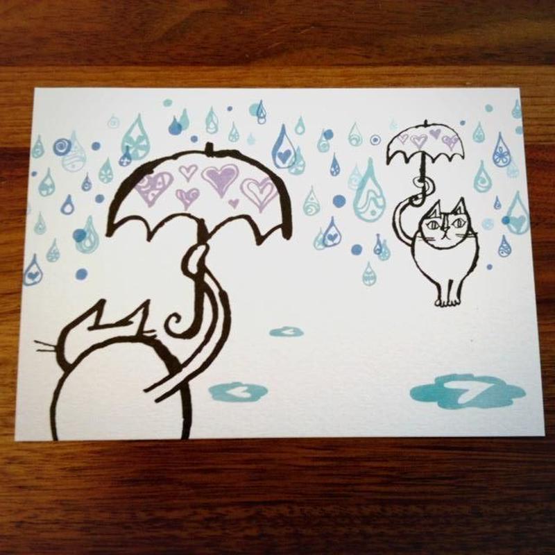 『雨の日もあなたに会いにゆく。』