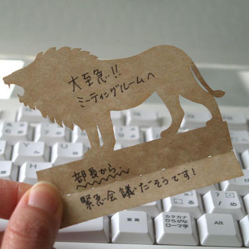 伝言メモ / Lion