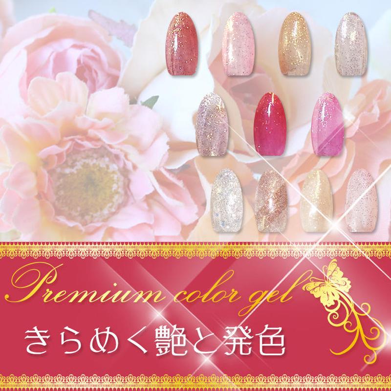 ネイル カラージェル◆8g入り 微粒子ラメ入ソークオフ レッド・ピンク系◆NB097