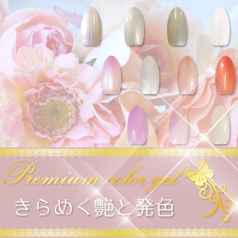 ネイル カラージェル◆8g入り プレミアムパールカラー ホワイト・ピンク系◆NC555