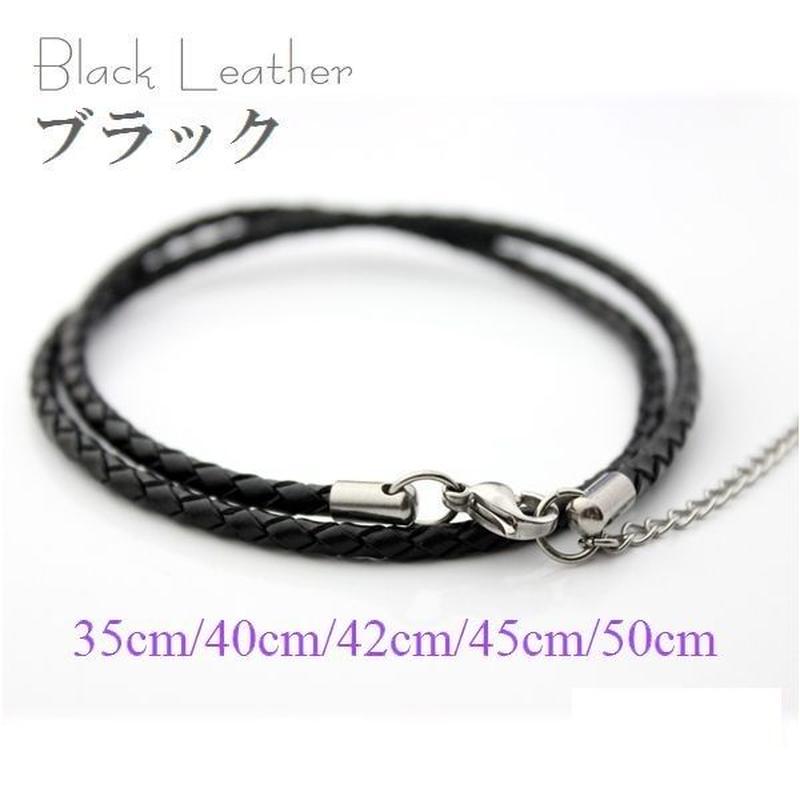 ネックレス◆幅約3mm 長さ35~50cm 本革 ブラック レザーチョーカー 丸編み アジャスター付き◆C-650