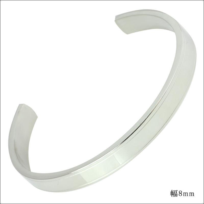 ブレスレット ステンレス製◆8ミリ幅 ダブルライン オープンバングル◆BU-8140
