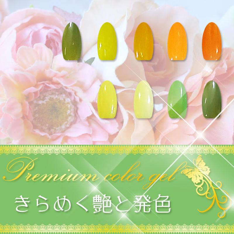 ネイル カラージェル◆8g入り ソークオフカラージェル★グリーン・イエロー系◆NC999