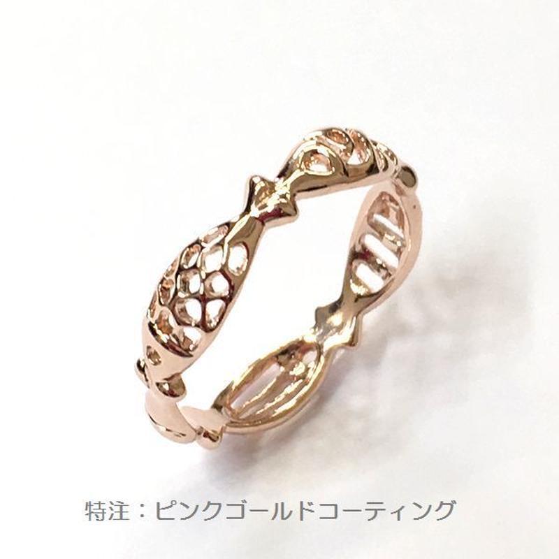 指輪 ピンクG フィッシュリング sg◆BR-3019