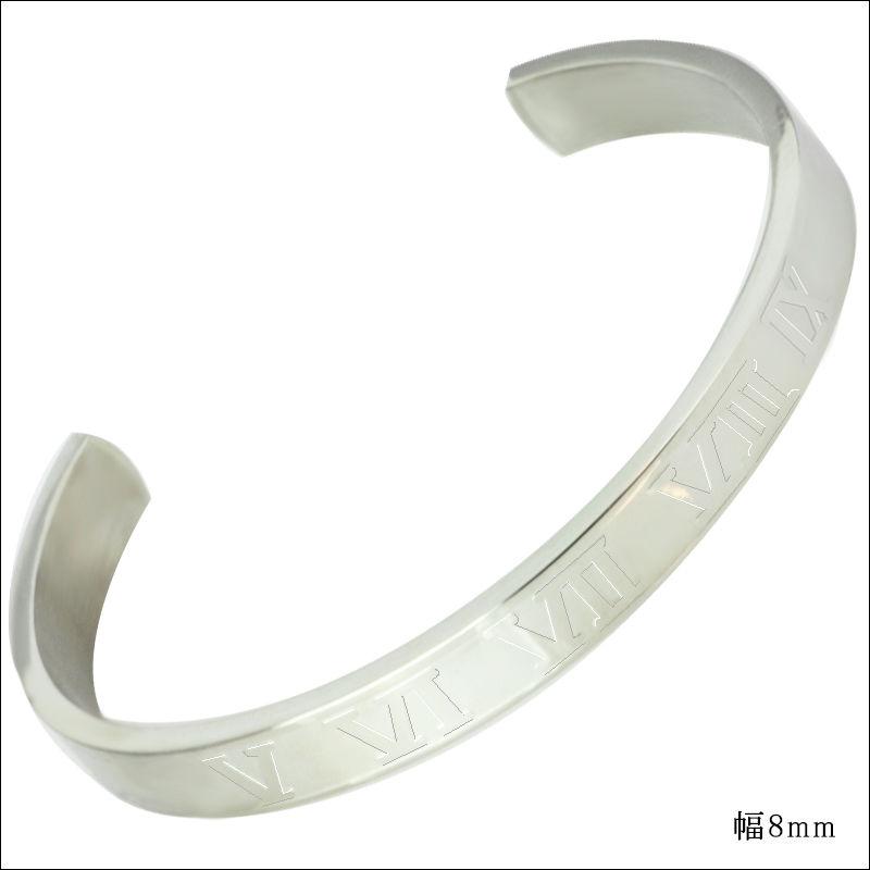ブレスレット ステンレス製◆8ミリ幅 シルバー アトラスローマ数字 オープンバングル◆BU-8134