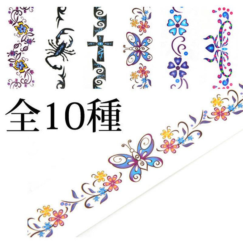 ファッション雑貨◆タトゥーシール Tattoo スコーピオン・十字架・花・蝶柄◆tab0006