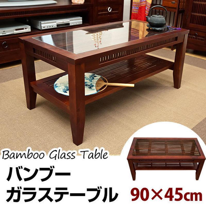 家具 ローテーブル◆アジアンバンブー センターテーブル◆bl673