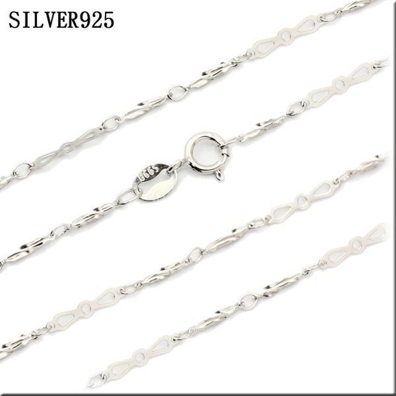 SILVER925 ネックレス◆太さ2mm 長さ40cm ツイストリボン スターリングシルバー925◆C-980